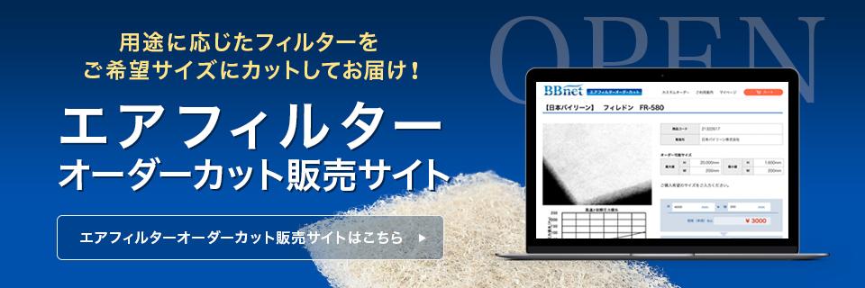 Aeropureエアロピュア/Handlexハンドレックス