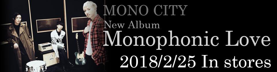 MONO CITY