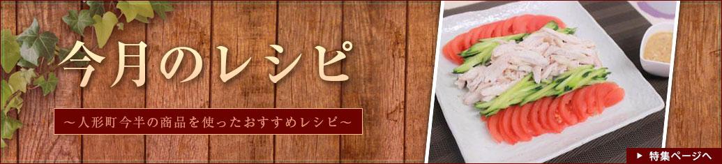 黒毛和牛焼肉セット