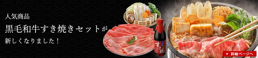 豚の角煮まんセット [12個入]