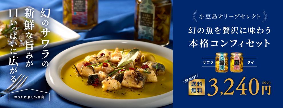 化粧用オリーブ